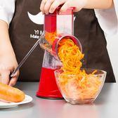 切菜器家用土豆絲切絲器手動絞菜切片擦絲器廚房神器 年貨必備 免運直出
