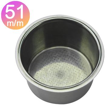 金時代書香咖啡 Single Portafilter Basket FB-S001 51mm不鏽鋼粉杯 粉量22-23g 4杯 HG2277