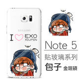 [Samsung Note 5] 貼玻璃系列 超薄TPU 客製化手機殼 EXO 鹿晗 倩倩 興興 桃子 包子 凡凡