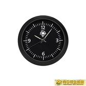 車載時鐘 專用夜光車載時鐘汽車儀錶台出風口香薰擺件內飾電子時鐘錶 向日葵