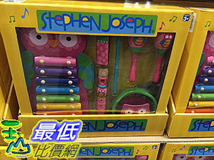 [COSCO代購] STEPHEN JOSEPH MUSIC INSTRUMENT PLAYSET 花花貓頭鷹木製協奏高手 _C1165948
