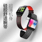 多功能智能手環運動手表心率血壓血氧防水【3C玩家】