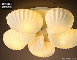 INPHIC- 日式貝殼方塊雲朵吸頂燈現代簡約兒童房客廳北歐創意臥室燈-G款_S197C