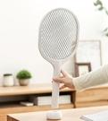 電蚊拍充電式家用鋰電池超強安全滅蚊燈電蚊子拍二合一蒼蠅拍神器 傑克型男館
