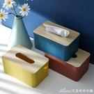 面紙盒北歐風紙巾盒桌面抽紙收納盒家用客廳餐廳茶幾長方形可愛創意 快速出貨