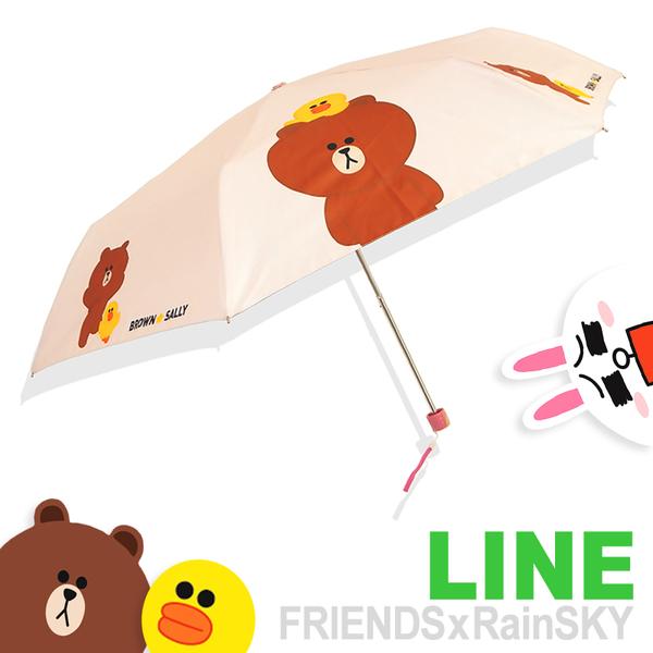 【LINE好友】超輕蛋捲式-折疊傘 /LINE傘洋傘遮陽傘陽傘折疊傘抗UV傘非自動傘反向傘黑膠傘+2