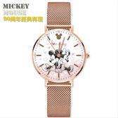 迪士尼 米奇90周年紀米玫瑰金蘭鋼帶手錶_米奇米妮