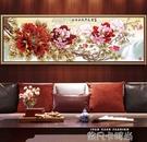 沙發背景牆裝飾畫客廳壁畫現代大氣掛畫簡約國畫中式花開富貴牡丹QM 依凡卡時尚