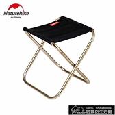快速出貨 可摺疊椅超輕便攜式摺疊凳子小馬扎休閒寫生椅子鋁合金釣魚凳靠背WY【2021鉅惠】