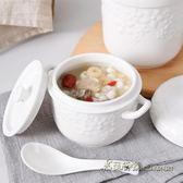 燉盅大小號隔水燕窩燉盅純白雙蓋湯盅微波爐耐熱送勺【米蘭街頭】