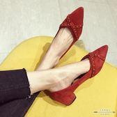 大碼低跟 絨面淺口鉚釘尖頭低跟女單鞋紅色35-41 - 古梵希鞋包