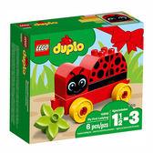 樂高積木 LEGO《 LT10859 》2018 年 Duplo 幼兒系列 - 我的第一隻小瓢蟲 ╭★ JOYBUS玩具百貨