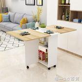 折疊餐桌家用小戶型長方形折疊桌子簡約折疊可伸縮移動經濟型桌子【帝一3C旗艦】YTL