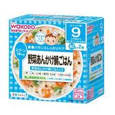 和光堂 蔬菜鯛魚飯160g(80gx2盒)