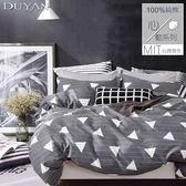《DUYAN竹漾》100%精梳純棉雙人床包被套四件組-移動城市
