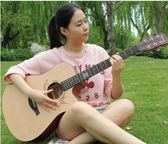 吉它吉他玫瑰木吉他40寸41寸電箱民謠初學者吉它演奏級吉他  提拉米蘇