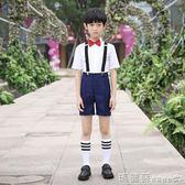 禮服 兒童禮服男夏新款英倫套裝主持人背帶褲男童合唱服演出服短款  瑪麗蘇