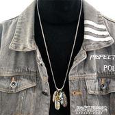 項鍊 復古羽毛鈦鋼項鍊男 韓版嘻哈長款女潮男掛件葉子鷹爪    傑克型男館