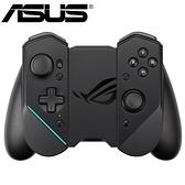 【原廠】ASUS Gamepad 遊戲控制器 3 ( ROG Phone 5 / ZS673KS)