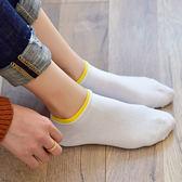 618好康鉅惠10雙裝襪子女短襪夏季純棉韓國淺口可愛薄款
