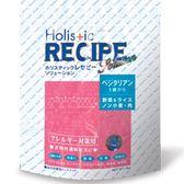 【培菓平價寵物網】(老闆年終送買1送1)耐吉斯《成犬/自然素食》飼料-3kg