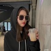 韓版顯臉小大框太陽鏡女士網紅墨鏡百搭時尚遮陽眼鏡夏季潮 雙十二全館免運