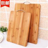 砧板 竹子楠竹切菜板廚房耐用長方形黏板實木刀板案板創意菜板 免運直出交換禮物