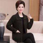 中老年女裝秋裝媽媽裝40-50歲翻領針織上衣中年婦女毛衣外套 加厚