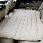 車載充氣床墊轎車後排座用睡墊汽車車震床氣墊床SUV成人旅行床 IGO