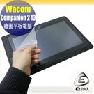 【Ezstick】Wacom Cintiq Companion 2 13