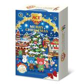 ACE 2019年聖誕節倒數月曆禮盒/軟糖禮盒-根特小鎮聖誕市集