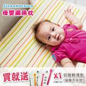 (台灣總代理) 嬰兒枕 寶寶枕【FA0005】(送矽膠湯匙)SANDESICA孕婦側睡枕‧新生兒 防吐奶枕