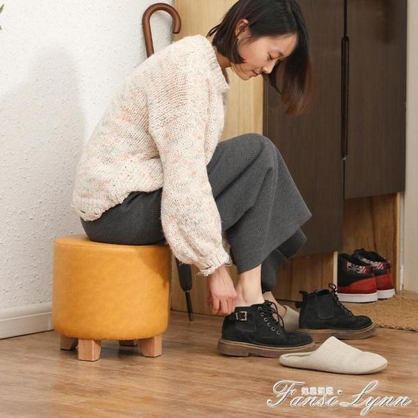 茶幾小凳子家用客廳實木板凳北歐圓皮凳門口換鞋凳兒童創意小矮凳HM 范思蓮恩