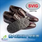 修鞋義大利頂級八星修鞋跟6mm 耐磨 防...