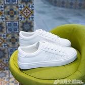 流行百搭小白鞋女鞋子薄款透氣板鞋年爆款平底白鞋 格蘭小舖