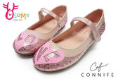 女童娃娃鞋 LOVE大愛心 CONNIFE 公主鞋C2387#粉紅◆OSOME奧森童鞋/小朋友