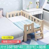 實木兒童床男孩單人床女孩公主床邊床加寬小床帶護欄嬰兒拼接大床送床墊【快速出貨八折優惠】