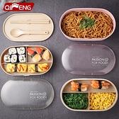便當盒可愛女學生日式便當盒上班族飯盒微波爐創意分層網紅健身餐盒套裝 童趣屋  新品