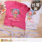 魔法Baby嚴選 台灣製舒適居家服,航海王卡通授權設計 夏天穿著清涼舒爽,膚觸特好,舒適又好穿不拘束