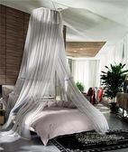 灰色圓頂蚊帳吊頂落地公主風床幔免安裝加密單人雙人床道具韓歐式igo