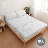 【青鳥家居】吸濕排汗頂級天絲三件式床包枕套組-夏日和煦(雙人)