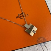 BRAND楓月 HERMES 愛馬仕 栗色 玫瑰金 H項鍊 H LOGO EILEEN 項鍊 飾品