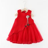 毛呢吊帶洋裝 女童毛呢背心裙秋冬紅色加厚馬甲裙兒童網紗公主裙新款洋氣洋裝 小天後