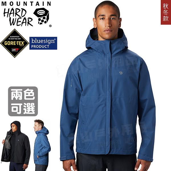 Mountain Hardwear 1882081 男防風防水外套 Exposure 2 Gore-Tex夾克/戶外防寒衣/機能風衣