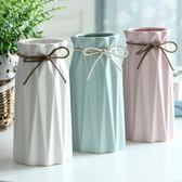 小清新陶瓷花瓶玫瑰花插簡約假花乾花花器客廳餐桌家居裝飾品擺件 伊衫風尚