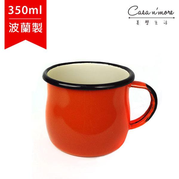 波蘭琺瑯杯 曲線杯 馬克杯 350ml 橘色 Emalia Olkusz TPS