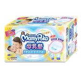 滿意寶寶 防溢母乳墊 (68片/包)-二入