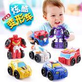 全館83折兒童變形玩具金剛機器人迷你大黃蜂汽車套裝模型男孩8蒙巴迪3-6歲