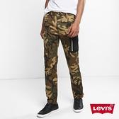Levis 男款 上寬下窄/迷彩彈性工作褲/多口袋機能/3M反光邊條/吸濕排汗機能