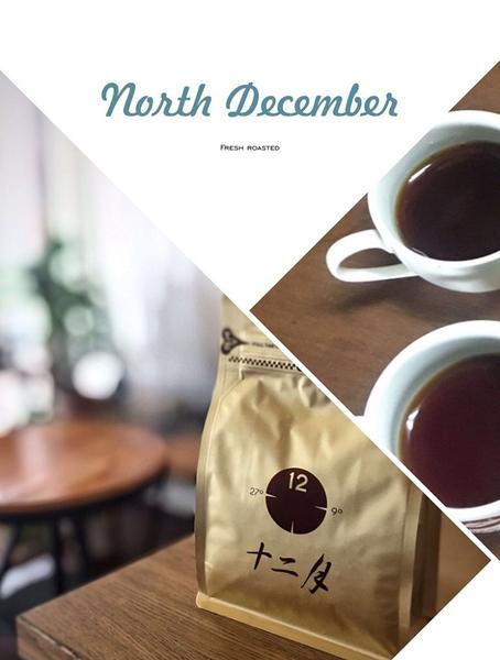 [北迴十二月精品咖啡館]衣索比亞 耶加雪菲產區 雅瑞查 日曬豆 淺焙 自家烘焙咖啡豆